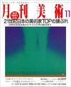 Hirosi5